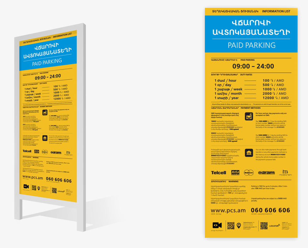 Outdoor information stands