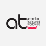 Armenian Translators Worldwide