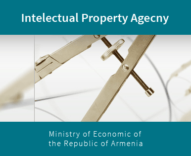 Armenian Intellectual Property Agency