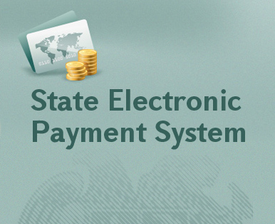 State Electronic Payment System