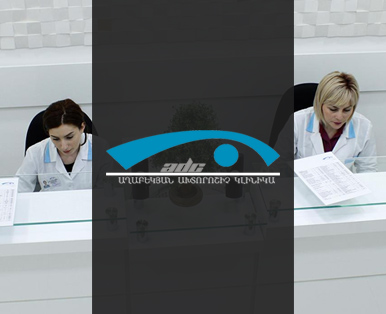 """Aghabekyan"" diagnostic clinic"
