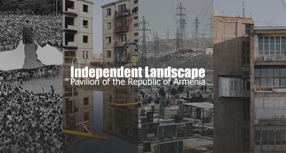 Independent Landscape