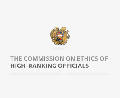 The Commission on Ethics of High-Ranking Officials