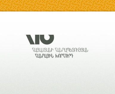Public Council of Armenia