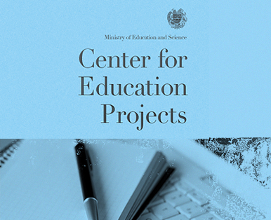 Center for Education Projects